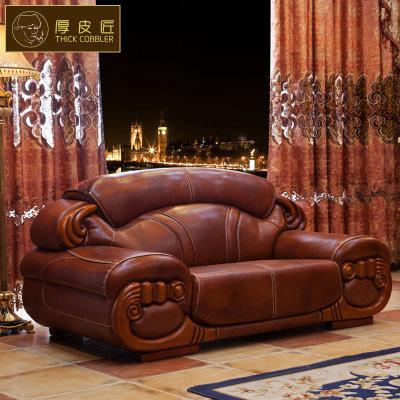 欧式厚皮奢华123组合皮沙发大款别墅实红木雕花*客厅家具(三位【2.