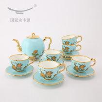 auratic国瓷永丰源 夫人瓷14头陶瓷西式咖啡杯家庭家用红茶杯套装礼品