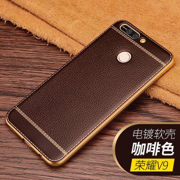 华为 荣耀v9手机壳/手机套/保护壳/保护套 电镀荔枝皮纹 男女潮款