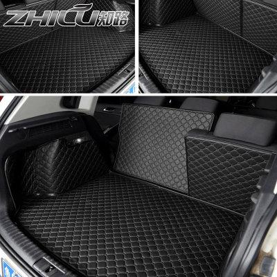 知路皮质全包围汽车后备箱垫 中华v5 骏捷fsv frv 尊驰专用后备箱垫